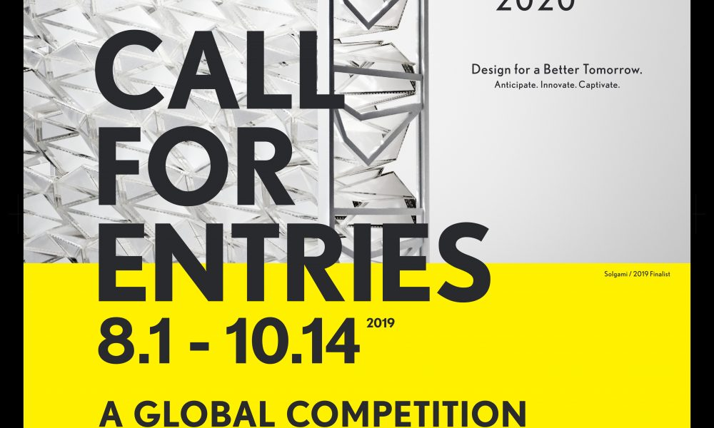 Lexus Design Awards 2020 Poster